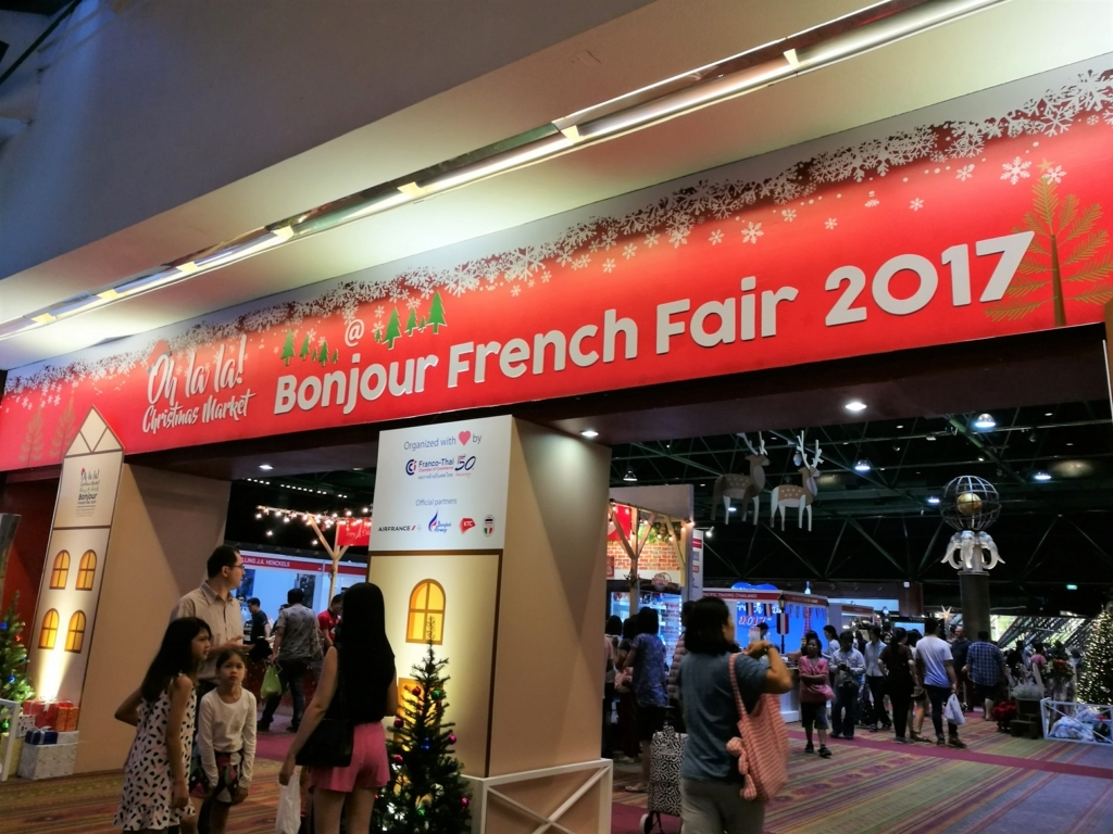 f:id:bangkoklife:20171218105606j:plain