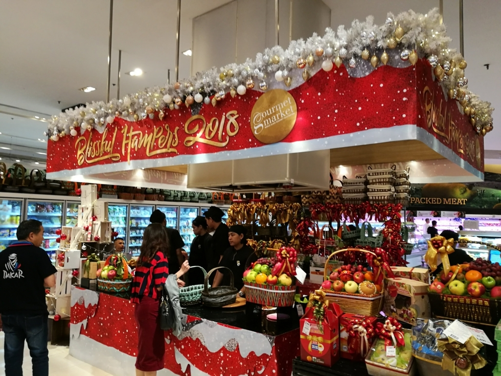 f:id:bangkoklife:20171225130011j:plain