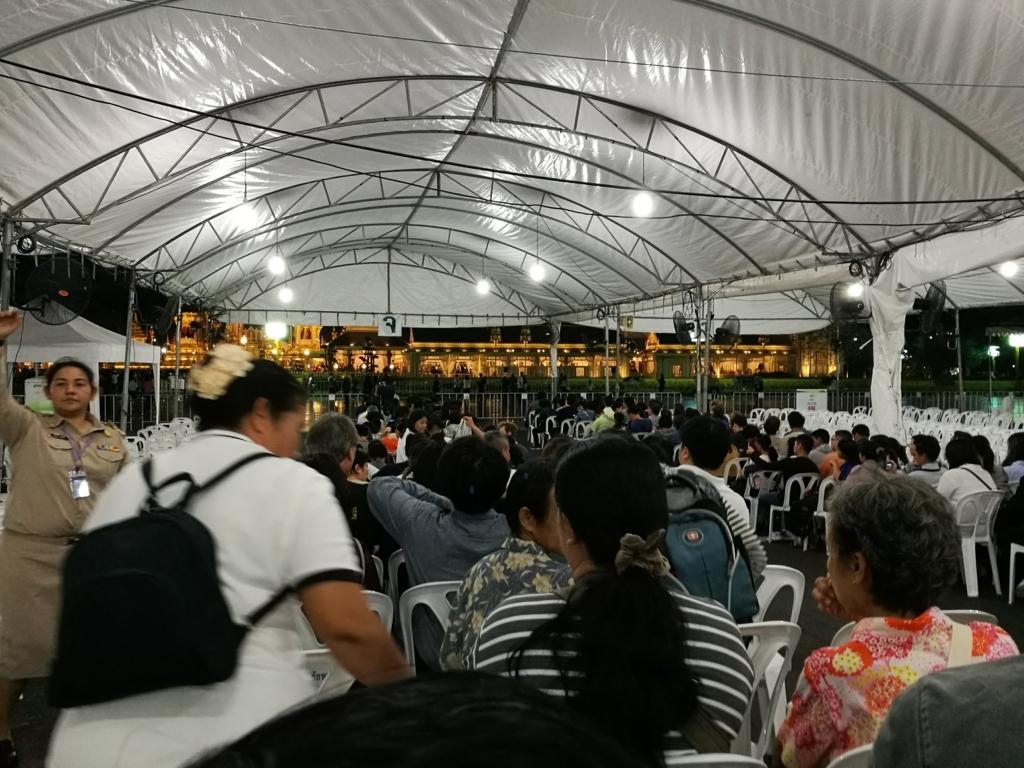 f:id:bangkoklife:20171230081817j:plain