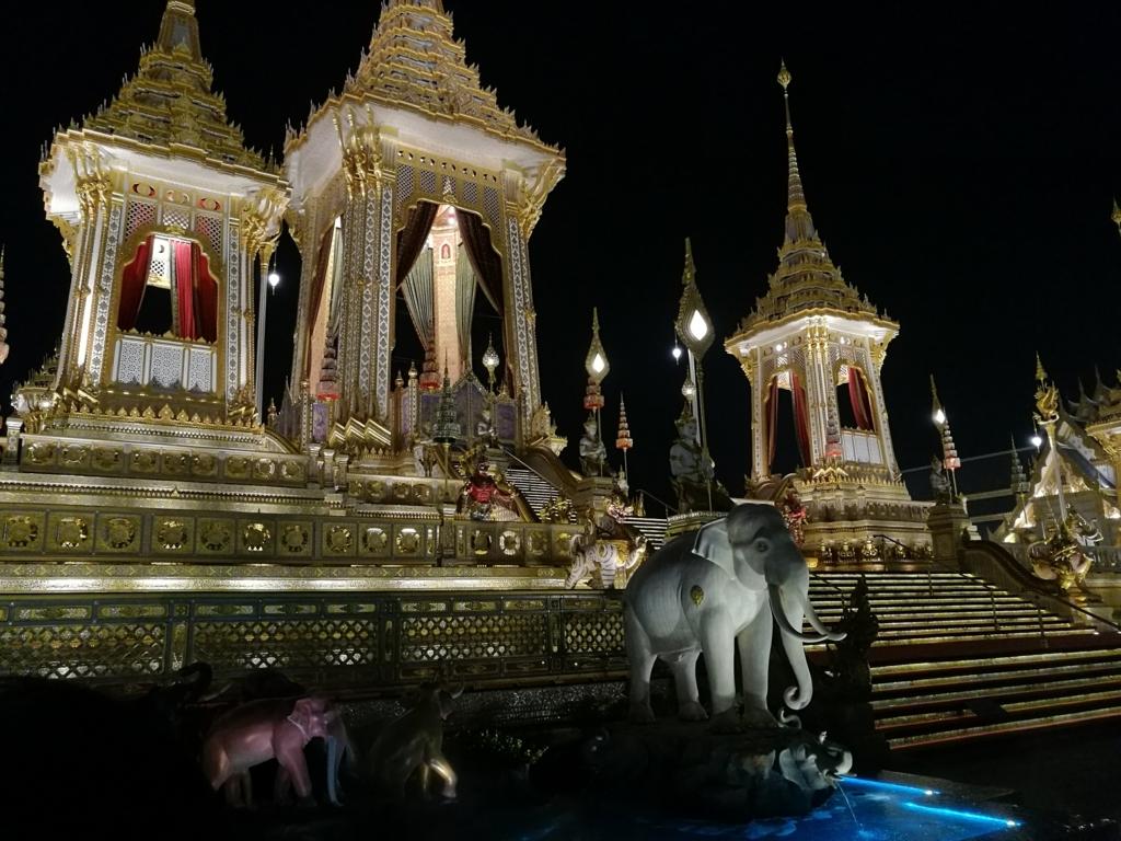 f:id:bangkoklife:20171230082700j:plain