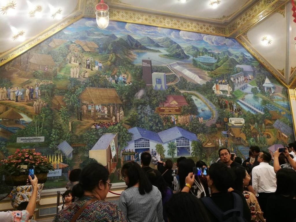 f:id:bangkoklife:20171230091154j:plain