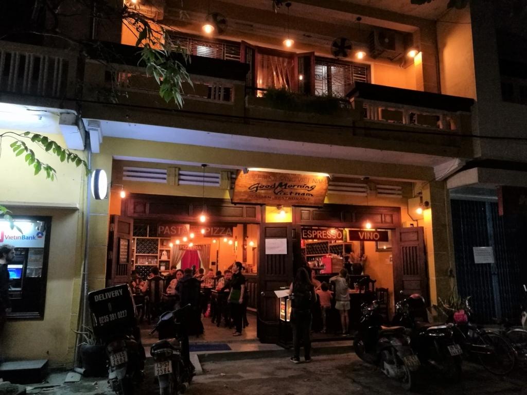 f:id:bangkoklife:20180112103731j:plain
