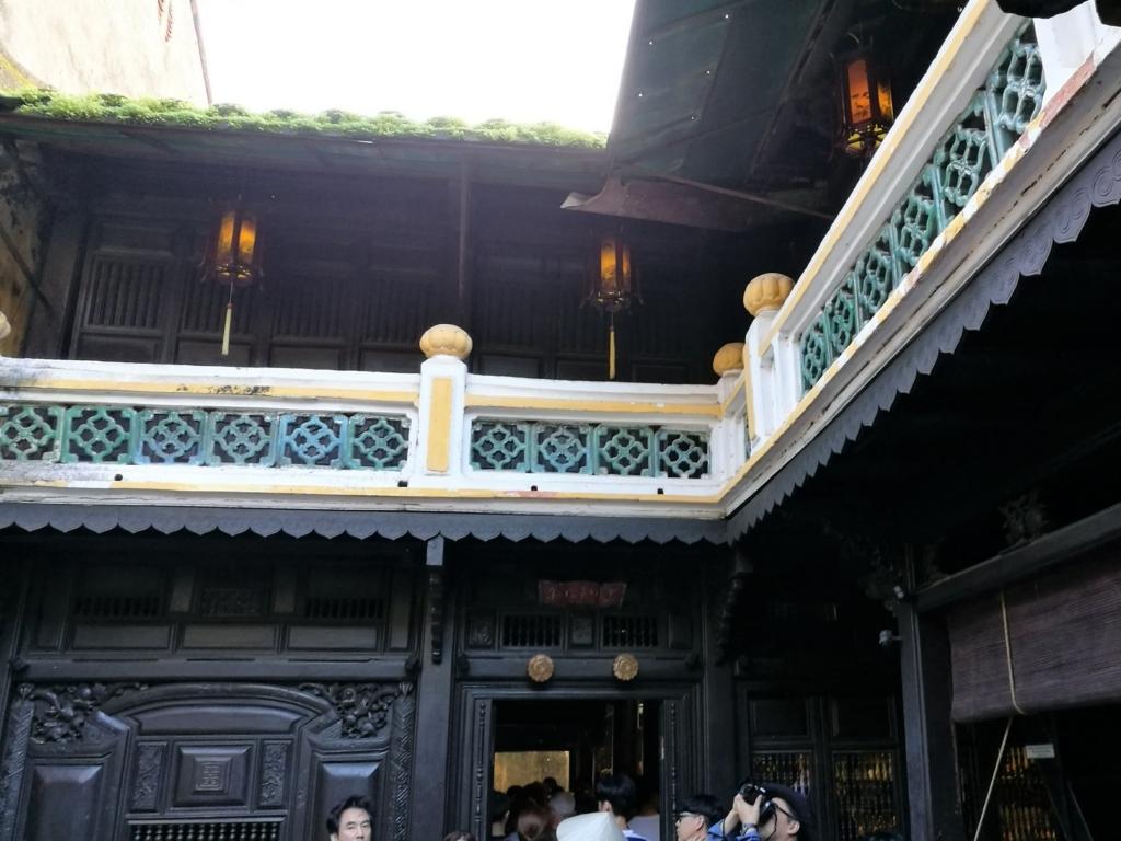 f:id:bangkoklife:20180113131245j:plain