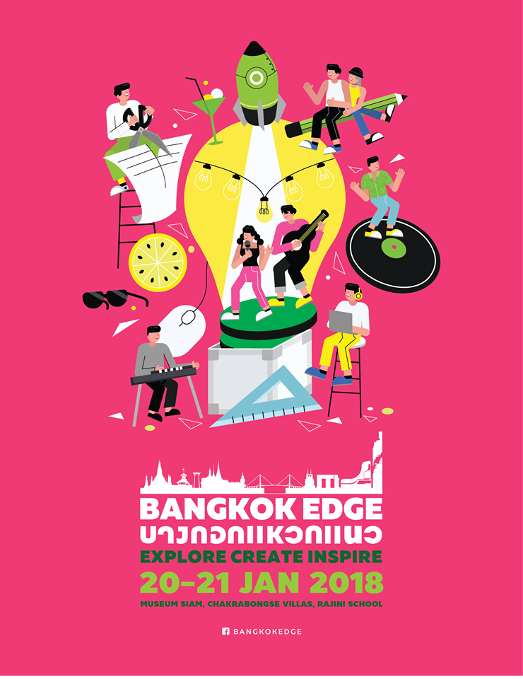 f:id:bangkoklife:20180117201606p:plain