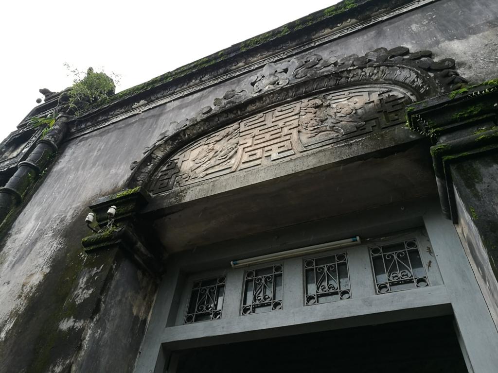 f:id:bangkoklife:20180118173925j:plain