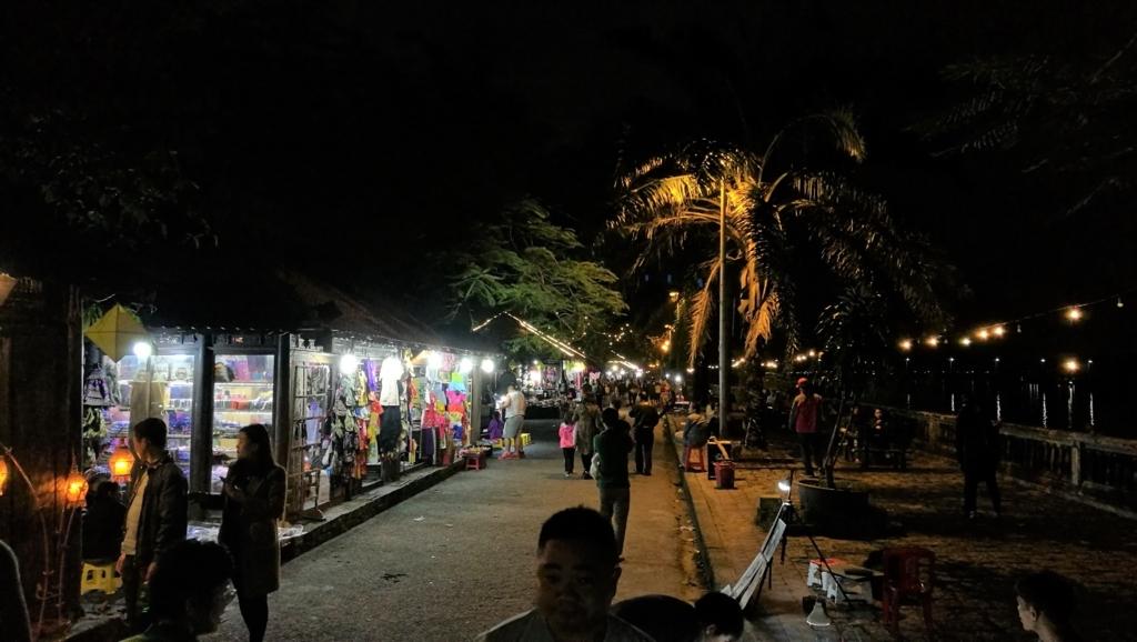 f:id:bangkoklife:20180119102253j:plain