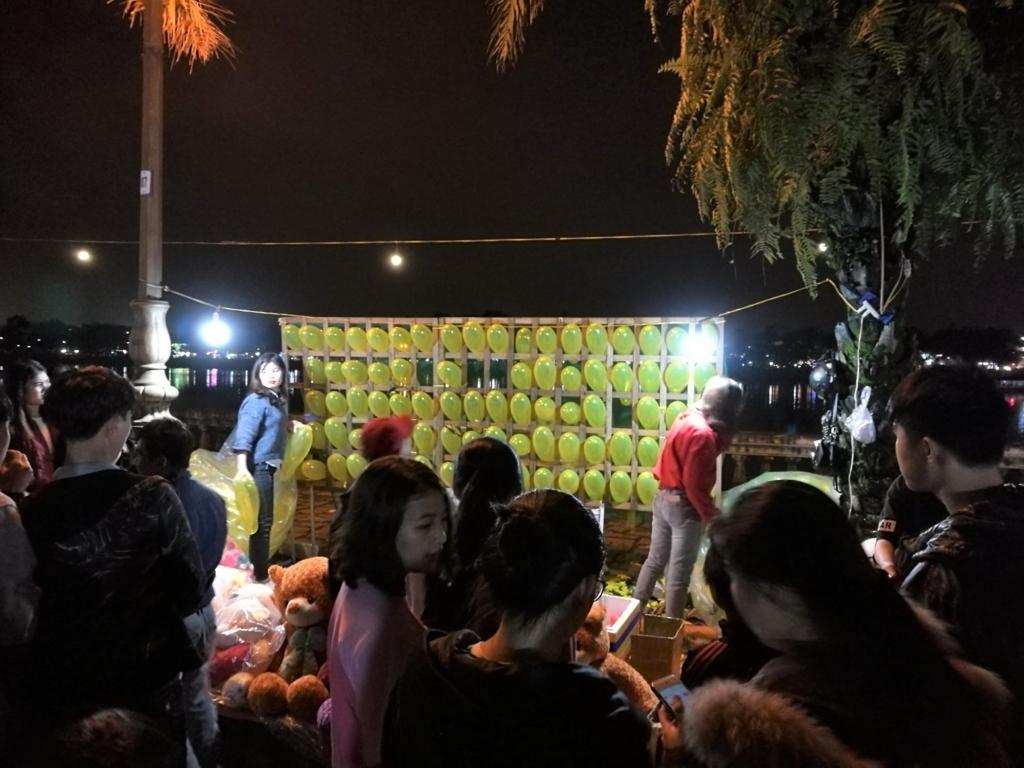 f:id:bangkoklife:20180119102525j:plain