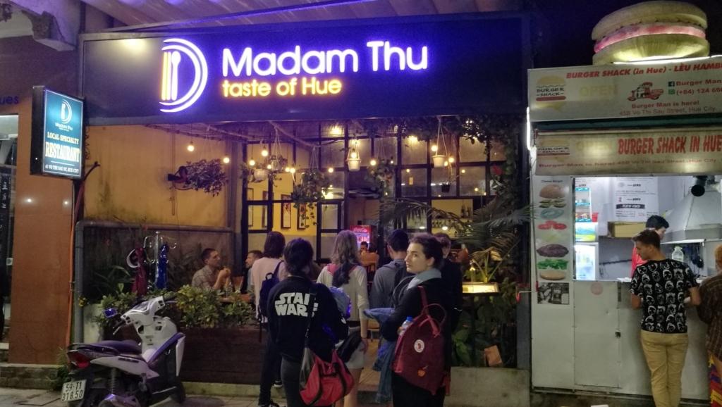 f:id:bangkoklife:20180120101843j:plain