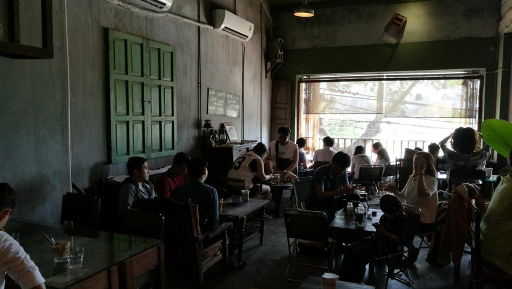 f:id:bangkoklife:20180123110334j:plain