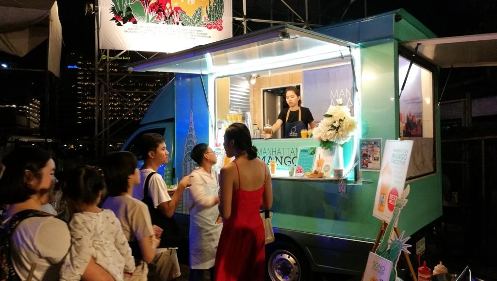 f:id:bangkoklife:20180128095019j:plain