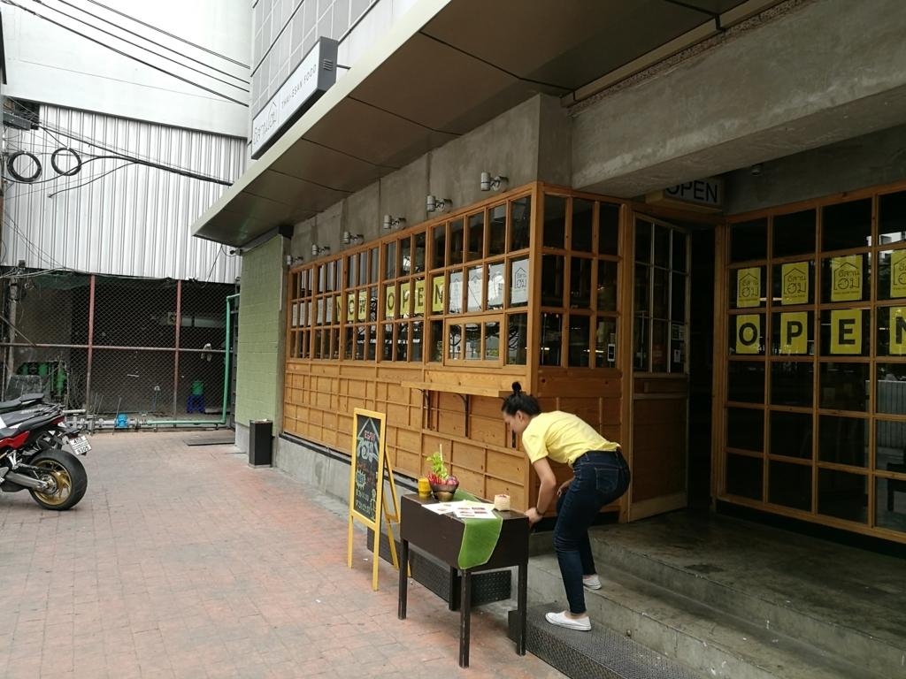 f:id:bangkoklife:20180204013639j:plain