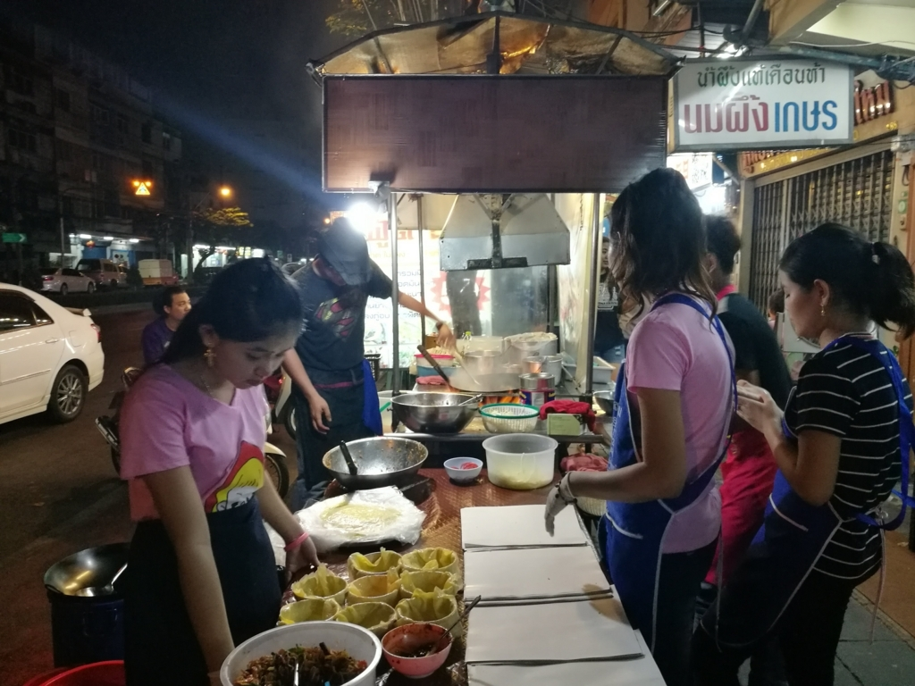 f:id:bangkoklife:20180218004840j:plain