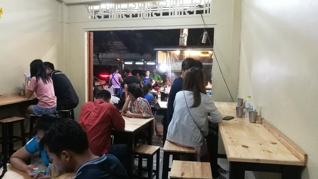 f:id:bangkoklife:20180218010046j:plain