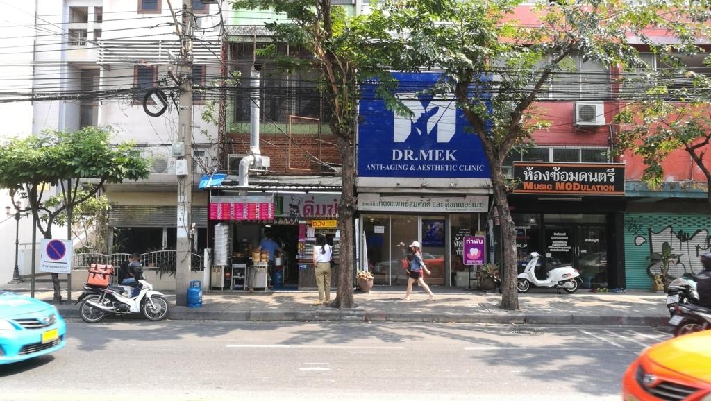 f:id:bangkoklife:20180222081729j:plain