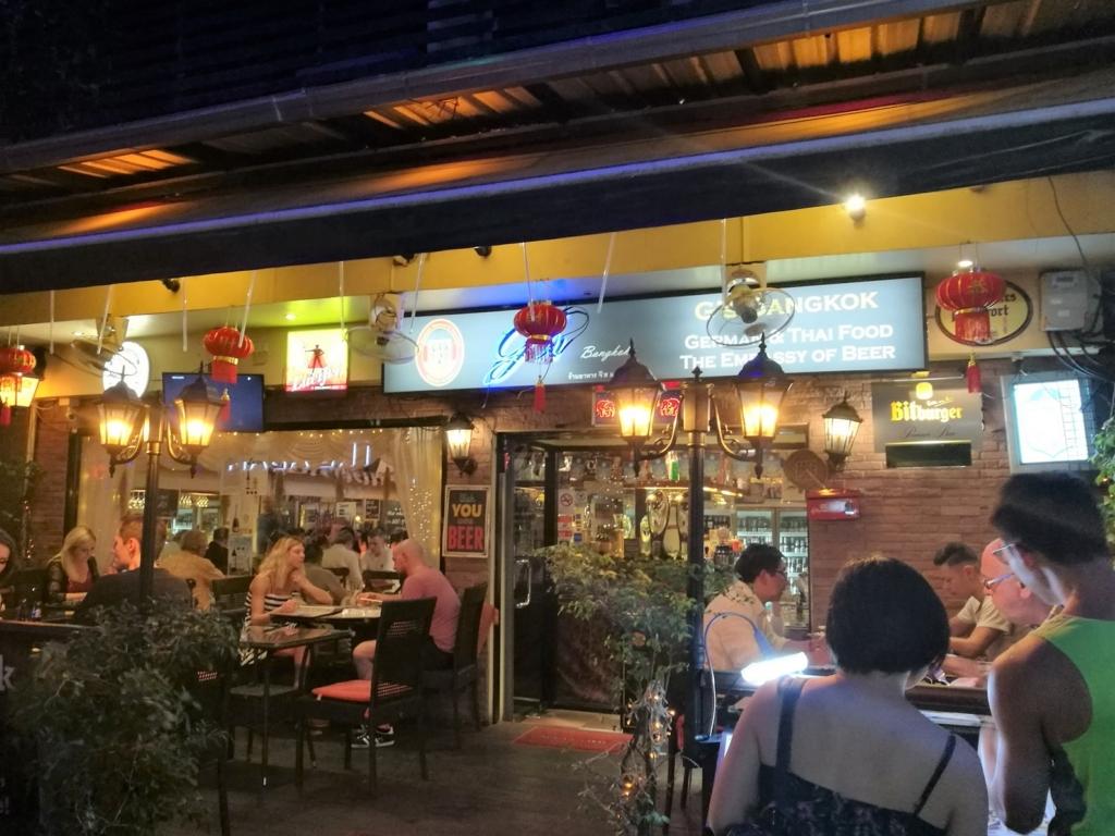 f:id:bangkoklife:20180301124440j:plain