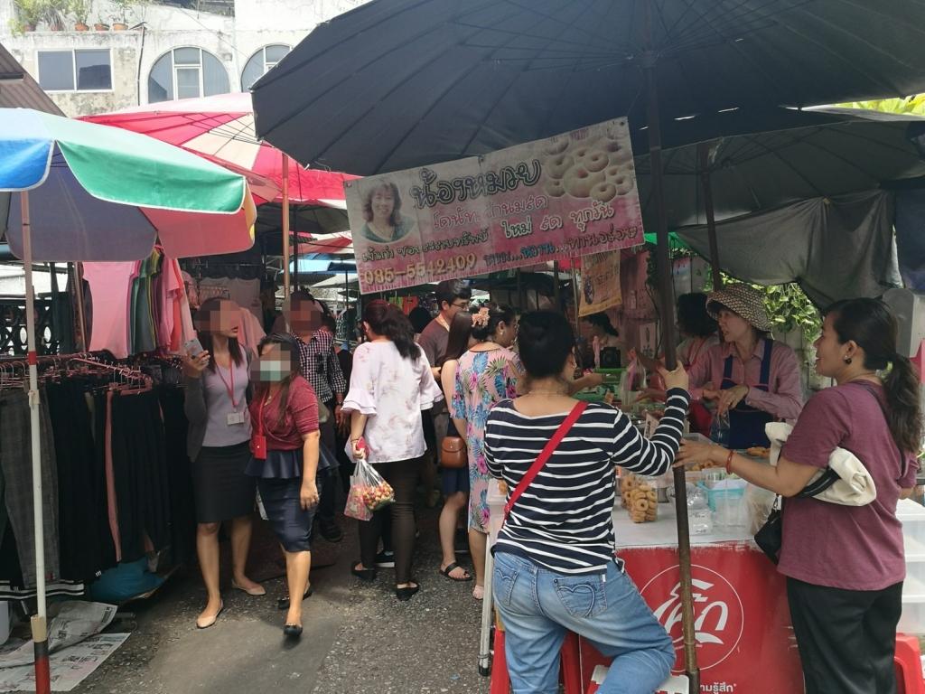 f:id:bangkoklife:20180306150913j:plain