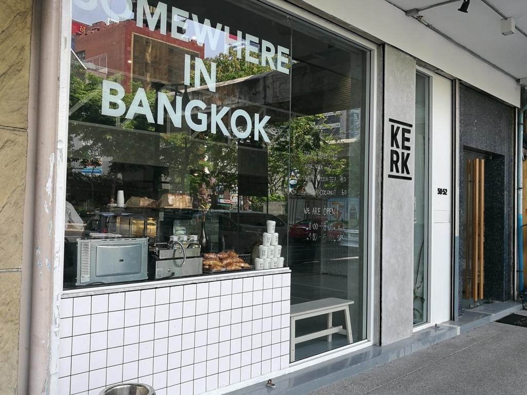 f:id:bangkoklife:20180321010020j:plain