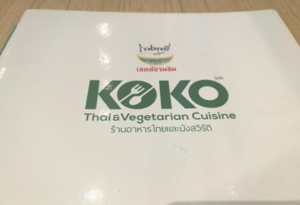 f:id:bangkoklife:20180330161607j:plain