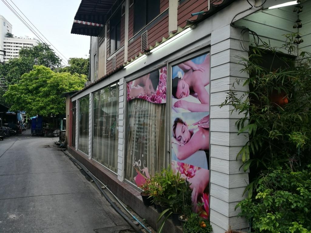 f:id:bangkoklife:20180409122125j:plain