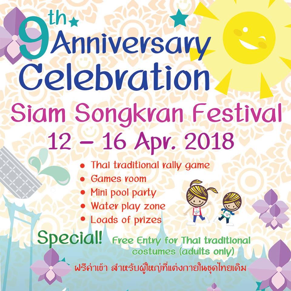 f:id:bangkoklife:20180409162901j:plain