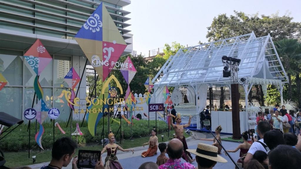 f:id:bangkoklife:20180415083921j:plain