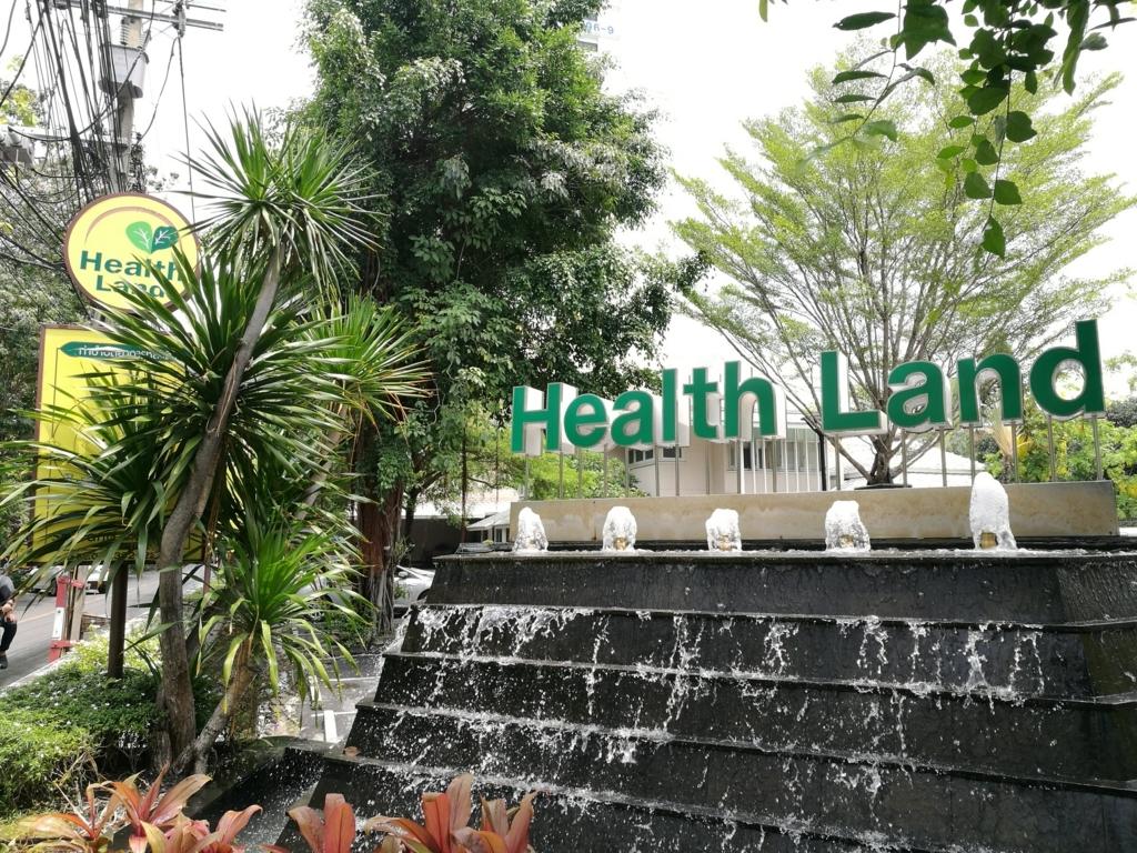 f:id:bangkoklife:20180417203533j:plain