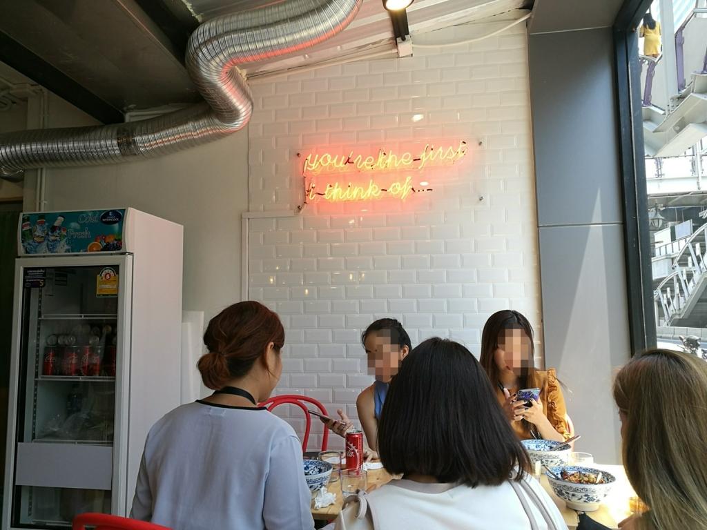 f:id:bangkoklife:20180425145814j:plain