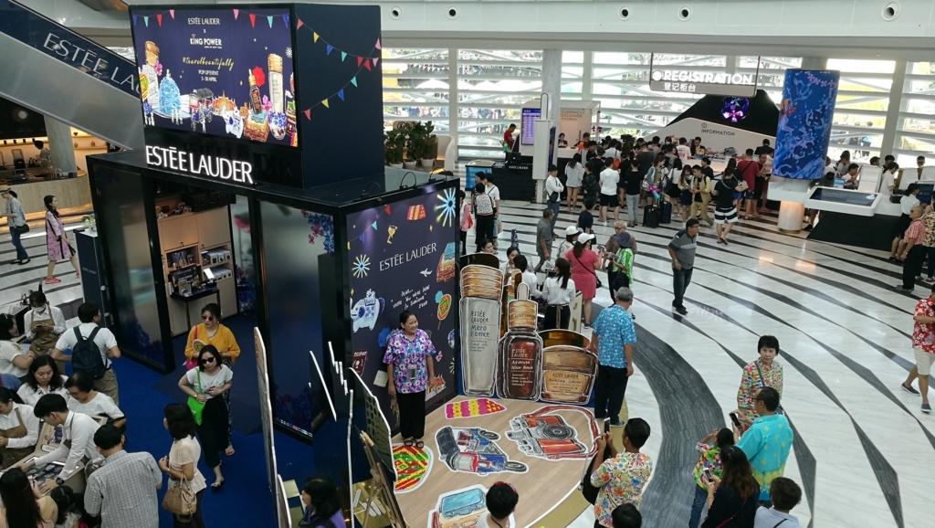 f:id:bangkoklife:20180505135715j:plain