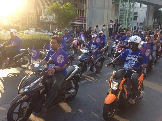 f:id:bangkoklife:20180505141347j:plain