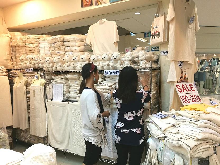 f:id:bangkoklife:20180516095423j:plain