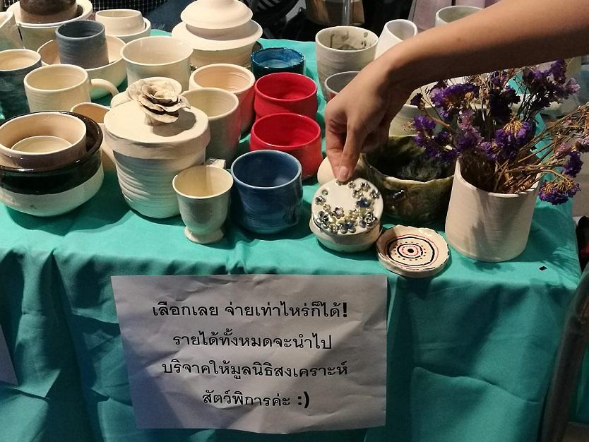 f:id:bangkoklife:20180519182815j:plain