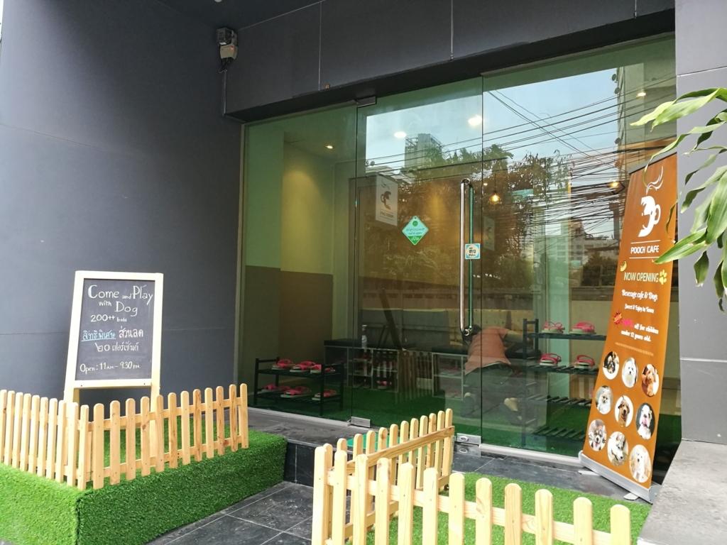f:id:bangkoklife:20180521101740j:plain