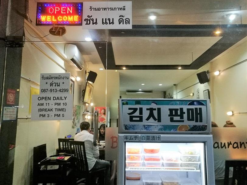 f:id:bangkoklife:20180523102821j:plain