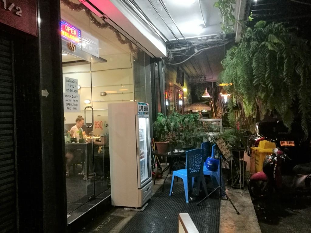 f:id:bangkoklife:20180523103435j:plain