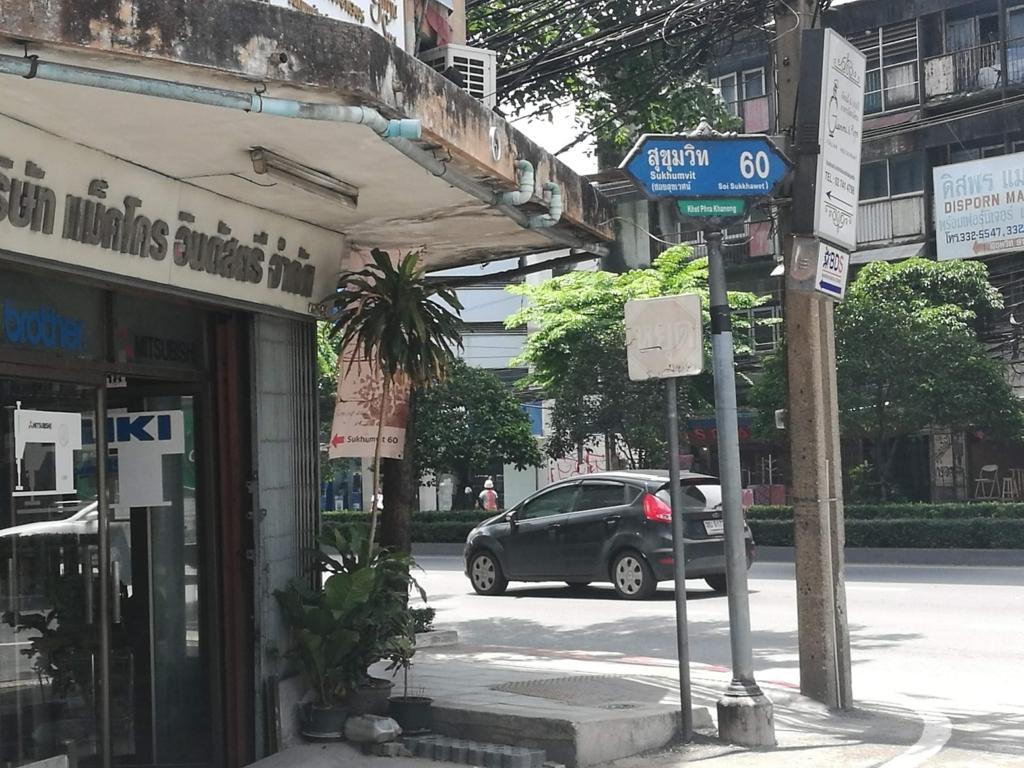 f:id:bangkoklife:20180526102902j:plain