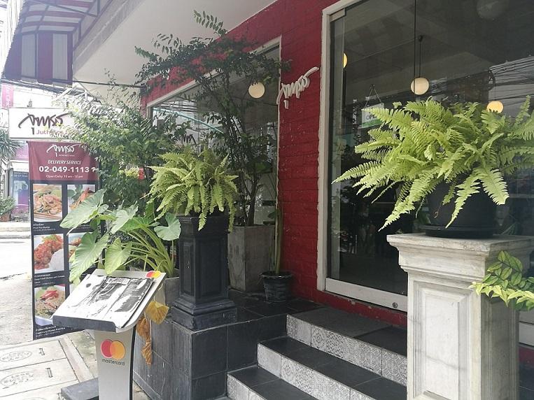 f:id:bangkoklife:20180531123549j:plain