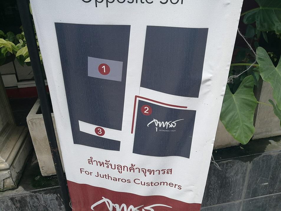 f:id:bangkoklife:20180531123740j:plain