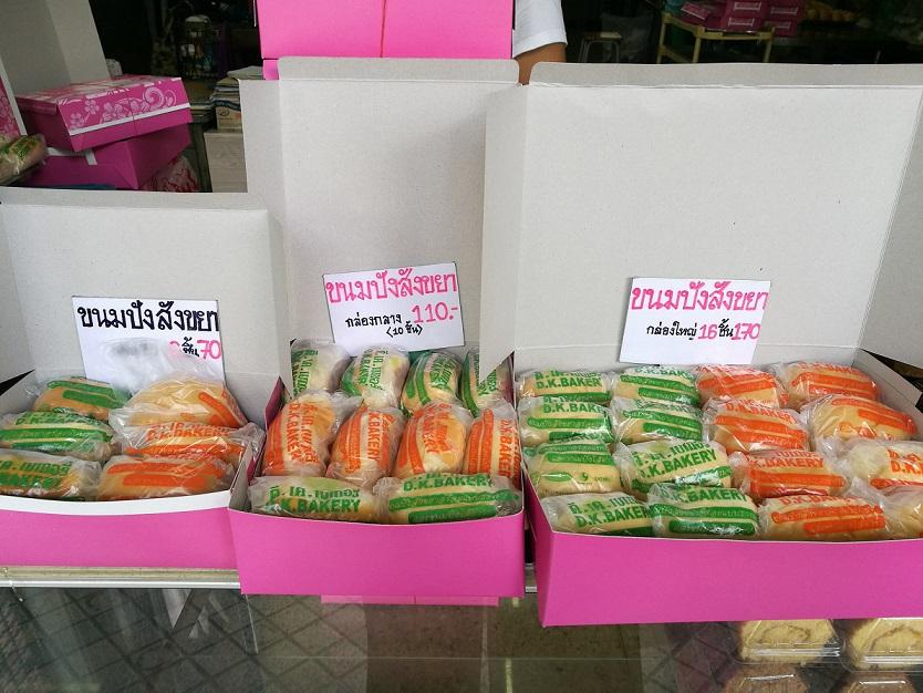 f:id:bangkoklife:20180601171955j:plain