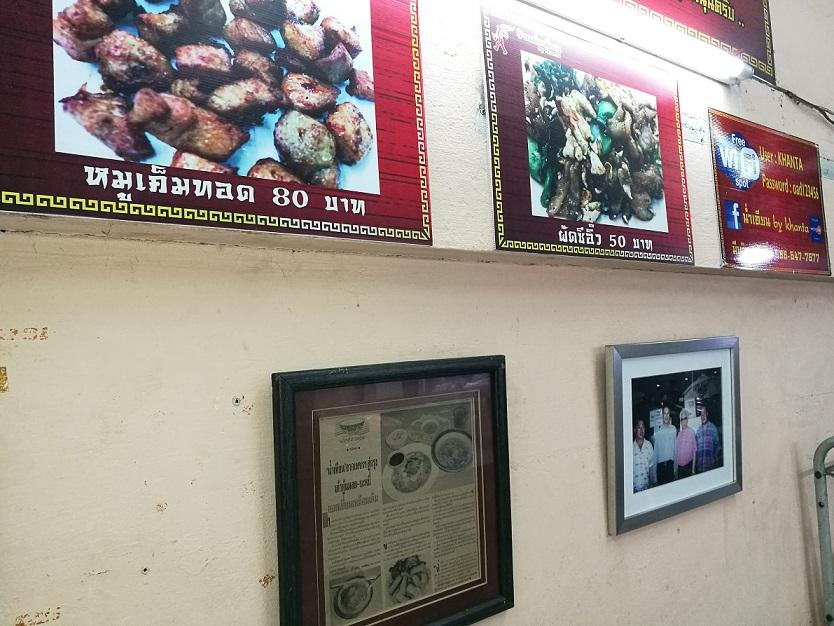 f:id:bangkoklife:20180605002119j:plain