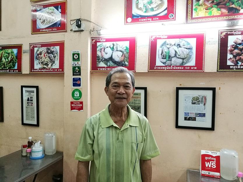 f:id:bangkoklife:20180605002259j:plain