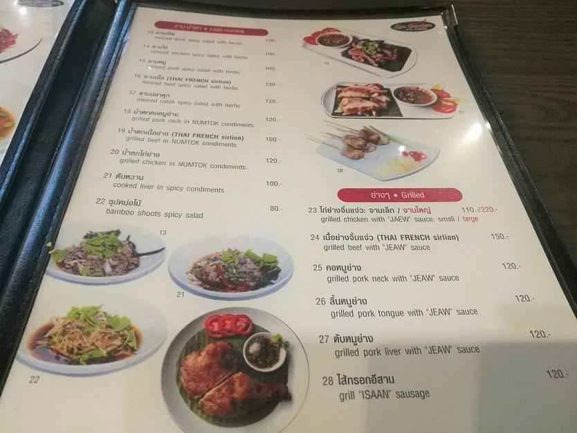 f:id:bangkoklife:20180607115622j:plain