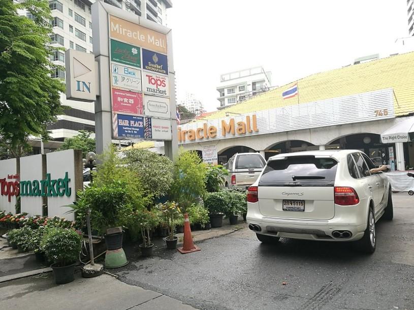 f:id:bangkoklife:20180608093049j:plain