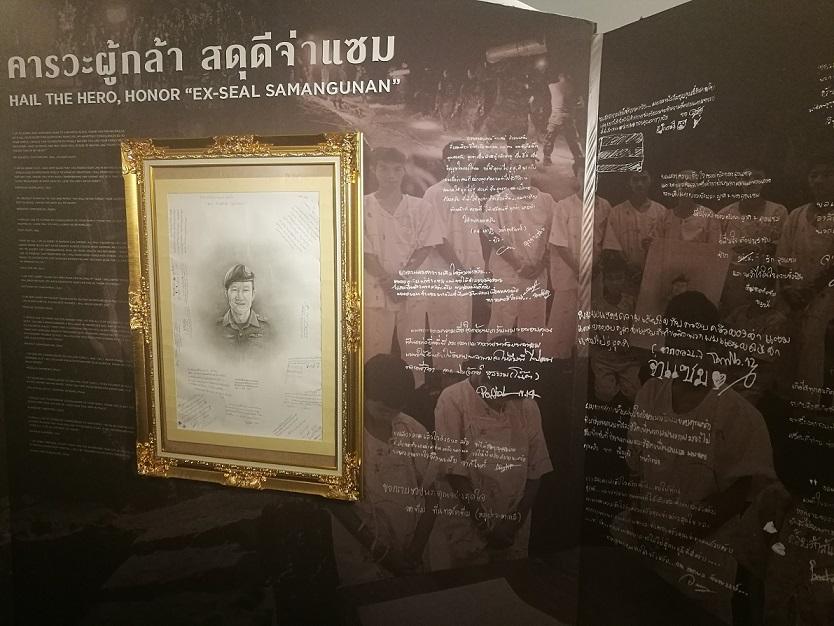 f:id:bangkoklife:20180901182103j:plain