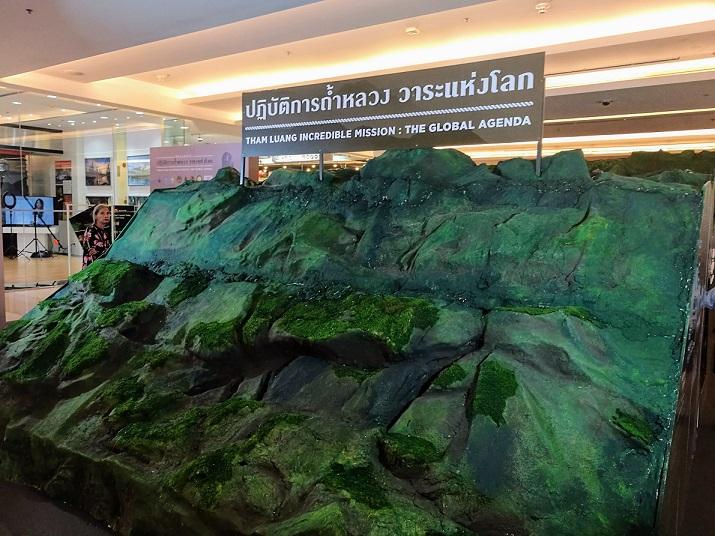 f:id:bangkoklife:20180901191632j:plain