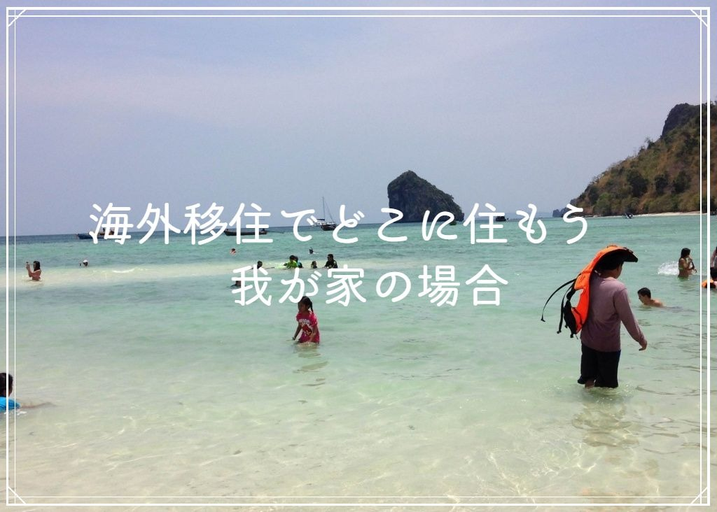 f:id:bangkoklife:20180912180048j:plain