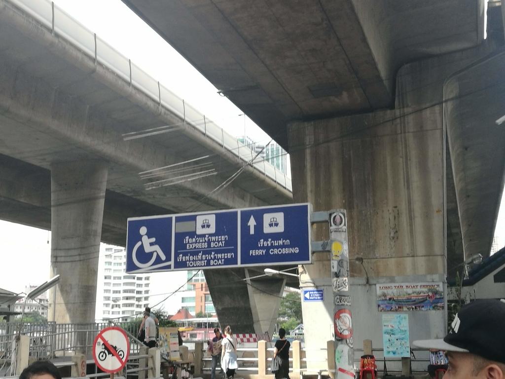 f:id:bangkoklife:20181113160138j:plain