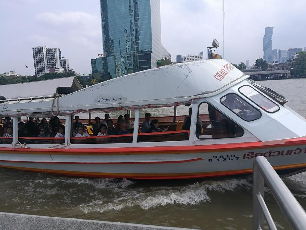 f:id:bangkoklife:20181113164615j:plain
