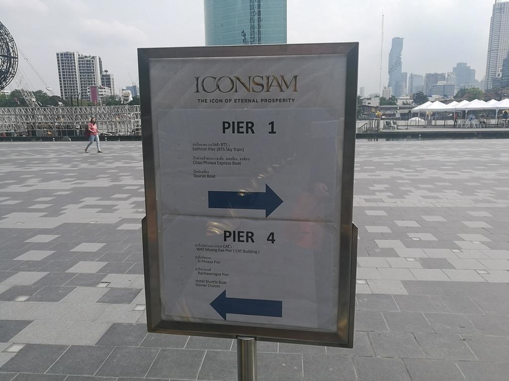 f:id:bangkoklife:20181113173020j:plain