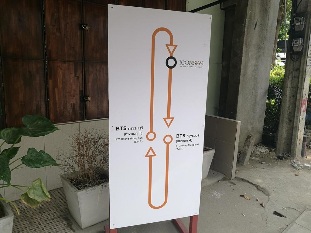f:id:bangkoklife:20181113173604j:plain