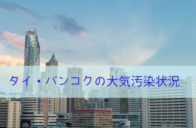 f:id:bangkoklife:20181204094704j:plain